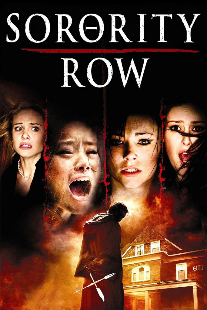 """Poster for the movie """"Sorority Row"""""""