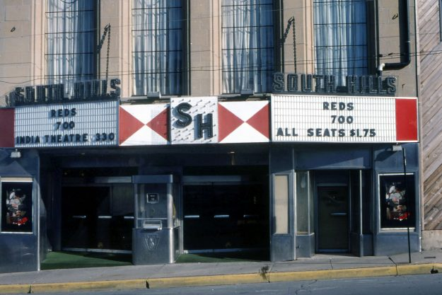 theatre-historical-society-south-hills-exterior-5